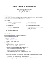 Resume Certification Sample Example Of Resume For Medical Assistant Free Resume Example And