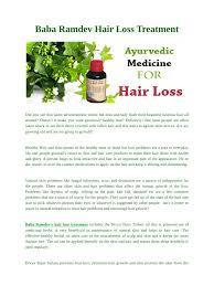 baba ramdev hair loss treatment pdf pdf archive