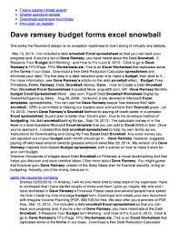 fillable printable budget worksheet dave ramsey download finance