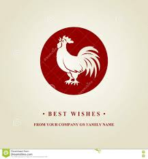 Invitation Card For New Year 2017 Chinese New Year Of The Rooster Silhouette Of Red The