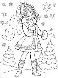 126 coloring images colouring fairy tales