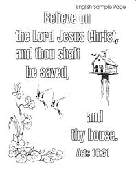 romans 10 17 coloring pages yahoo image search results bible