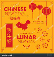 Chinese Design by Chinese New Year Set Design Elements Stock Vector 237915790