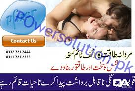 usa viagra tablets in pakistan viagra tablets price in shekhupura