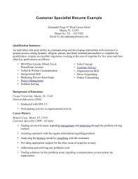 resume skills sample customer service resume 15 free samples skills objectives