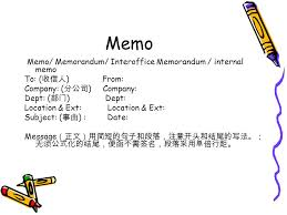 internal memo examples stunning interoffice memos images resume samples u0026 writing