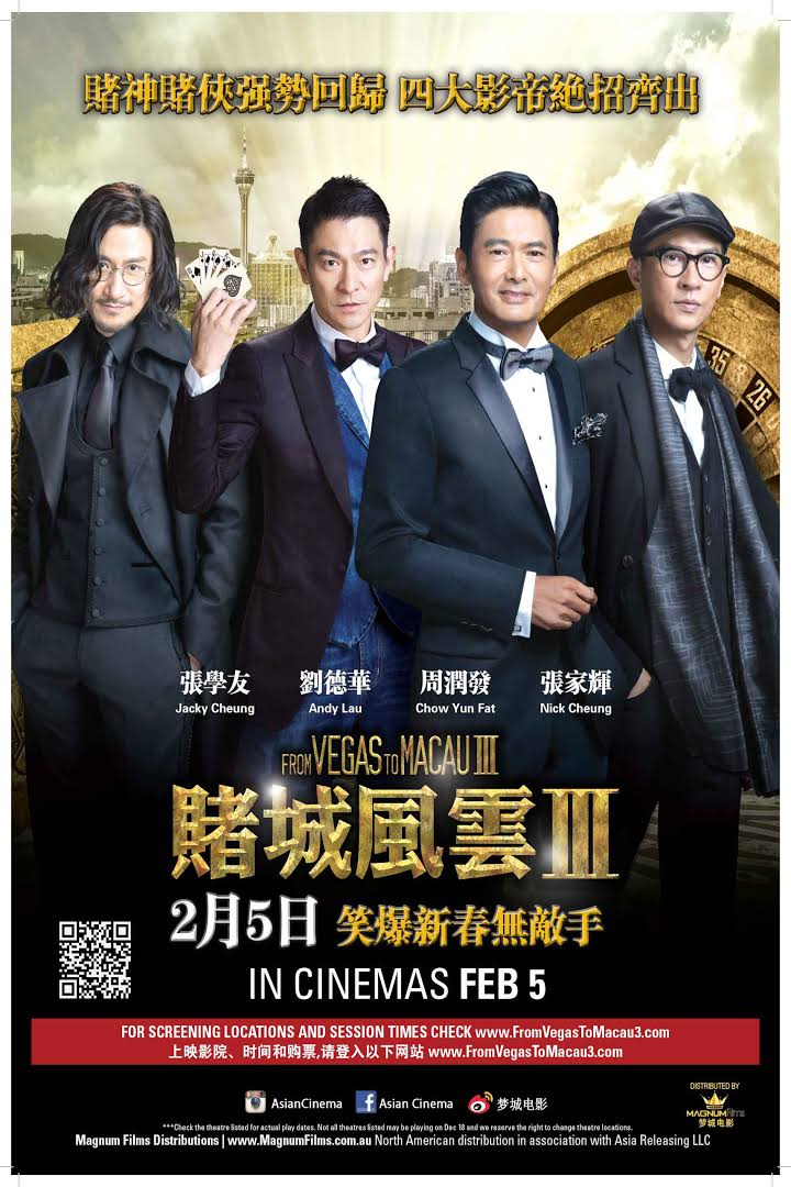 【喜劇】賭城風雲3線上完整看 From Vegas to Macau III