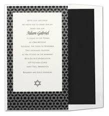 checkerboard bat mitzvah invitations modern checkerboard bat mitzvah invitation bar mitzvah and bat