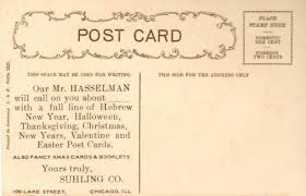suhling company post cards elaborite sketch of back