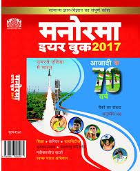 online yearbook database in buy yearbook 2017 book online at low prices in