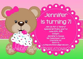 personalized party invitations for boys and girls