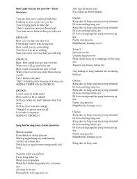 coloring extraordinary geronimo lyrics eleventh doctor