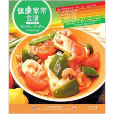 cuisine r馮ime 搜索