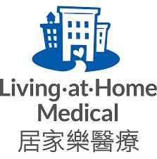 At Home Logo Admin U2013 Living At Home Medical