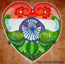 10 tricolour beautiful rangoli ideas that you can do today