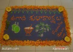 Ugadi Decorations At Home Pin By Koushalya Soni On Ugadi Decoration Pinterest Decoration