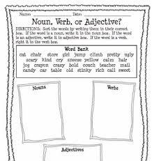 noun verb or adjective worksheet adjectives pinterest
