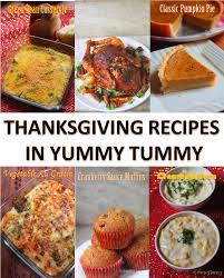 thanksgiving recipes thanksgiving side dish recipes