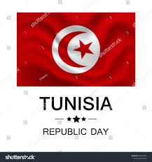 Red Flag Day Vector Illustration Republic Day Tunisia National Stock Vector