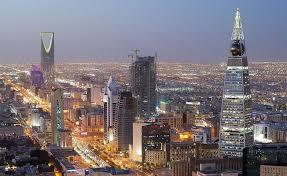 kingdom centre top tourist places in saudi arabi u2013 tour videos album
