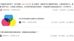 si鑒e social air si鑒e social microsoft 100 images journal for the study of chan