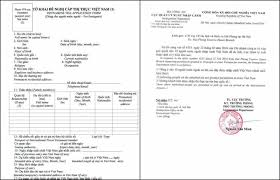 how to get your vietnam tourist visa a guide for vietnam visa on