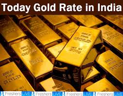 gold rate today in india price updated 25th april 2018