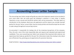 sample accounting cover letters accounting and finance job