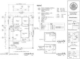 draw house plans for free home design draw house plans wonderful zhydoor