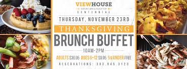 thanksgiving day brunch buffet viewhouse