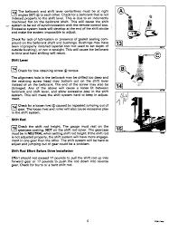 shift system adjustments for