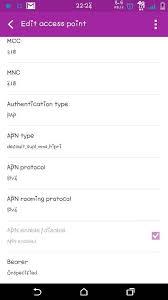talk apn settings android talk sim apn settings at t bas samsung captivate