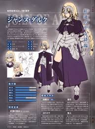Joan Of Arc Flag Joan Of Arc Fate Apocrypha Zerochan Anime Image Board