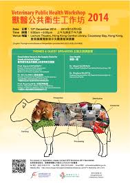 hong kong veterinary association