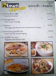 cuisine city โรงแรมแอลว ซ ต ร เวอร ร น lv city riverine hotel ร ว วใหม