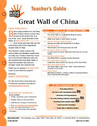this free lesson plan for kids discover great wall of china will