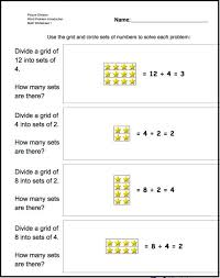 second grade division worksheets teaching image math understanding