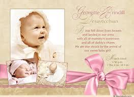 birth announcement wording baby announcement wording in baby announcement wording for