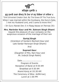 Personal Wedding Invitation Cards Wordings Sikh Wedding Invitation Wordings Sikh Wedding Wordings Sikh