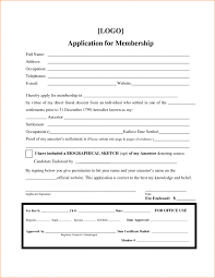 10 application form template word basic job appication letter