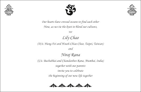 indian wedding invitations wording indian wedding invitation wording 7923 and personal wordings