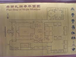 Floor Plan Of A Mosque by Plan Map Of Niujie Mosque By Nayzak On Deviantart