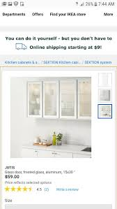 frosted glass kitchen cabinets ikea 1500 beautiful still boxed ikea kitchen for sale in