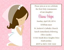 communion invitation communion invitation girl digital file sweetdesignsbyregan