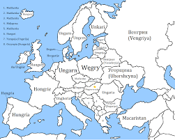Diy Pronunciation How Different European Countries Pronounce Hungary 1280x1026