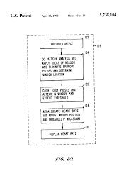 patente us5738104 ekg based heart rate monitor google patentes