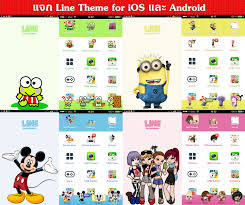 theme line android ultraman line theme