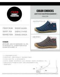 wawfrok men shoes 2016 new men boots lightweight casual ankle