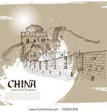 great wall china hand drawn travel stock vector 228924958