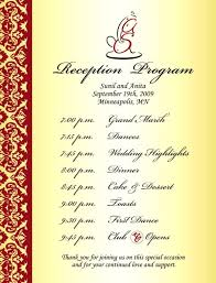 Sample Of Wedding Programs A Wedding Reception Program Wedding